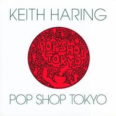 Keith Haring Pop Shop Tokyo (monograph)