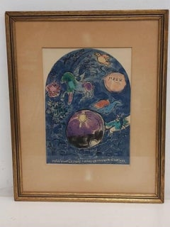 Framed Marc Chagall lithograph The Tribe of Simeon