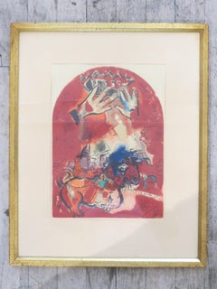 """Framed Marc Chagall lithograph, """"Tribe of Judah"""""""