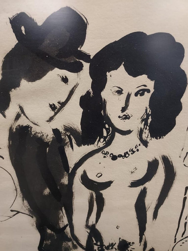 Lovers after Marc Chagall Litho - Brown Figurative Print by (after) Marc Chagall