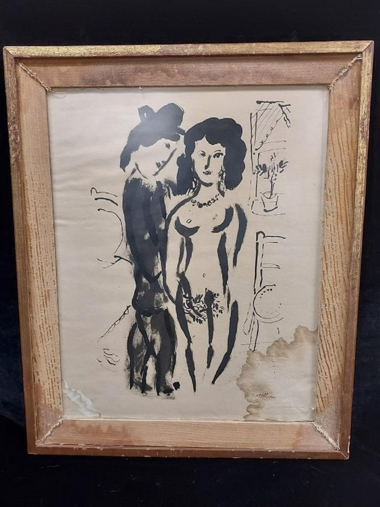 (after) Marc Chagall Figurative Print - Lovers after Marc Chagall Litho