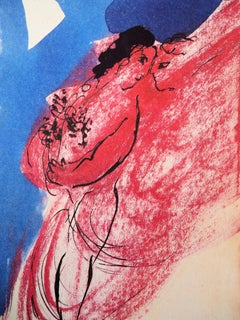 The Lovers - Lithograph on Rives Vellum
