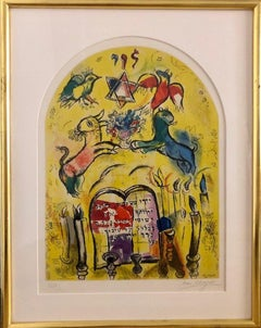 The Tribe of Levi, Jerusalem Windows, Hand-sgined Lithograph in colors