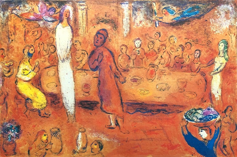 (after) Marc Chagall Figurative Print - (Title Unknown) Lithograph, believed to be from Derriere Le Miroir