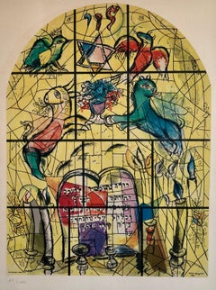 """Tribe of Levi"" Original Sorlier Lithograph Judaica Stained Glass Hebrew Window"