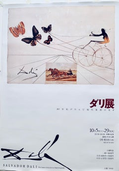 Rare Original Salvador Dali Exhibit Poster for Exhibit in Japan