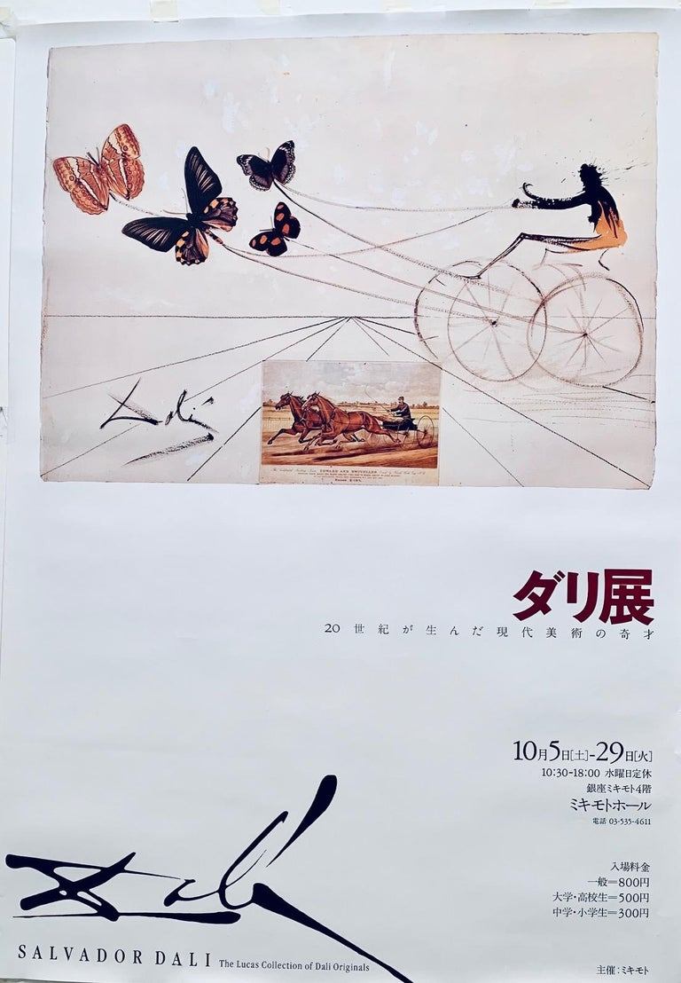 (after) Salvador Dali Figurative Print - Rare Original Salvador Dali Exhibit Poster for Exhibit in Japan