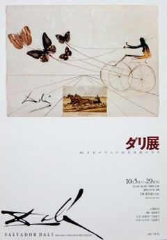Salvador Dali American Trotting Horses No.1 rare poster for Tokyo Exhibit 1974