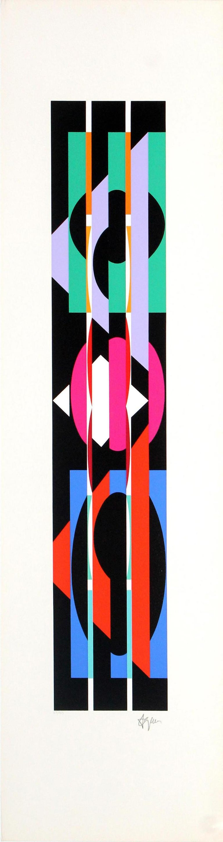 YAACOV AGAM  UNTITLED 4 FROM THE +-X9 SUITE  SIGNED AND NUMBERED - Op Art Print by Agam Yaacov