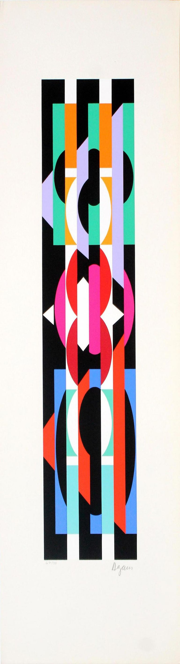 YAACOV AGAM  UNTITLED 6 FROM THE +-X9 SUITE  SIGNED AND NUMBERED - Op Art Print by Agam Yaacov