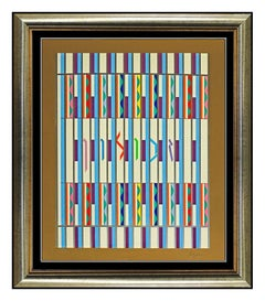 Yaacov AGAM Zebulun Color Silkscreen Signed Op Artwork Modern Illusion Authentic