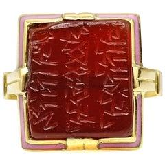 Agate Pink Enamel 18 Karat Gold Square Engraved Ring