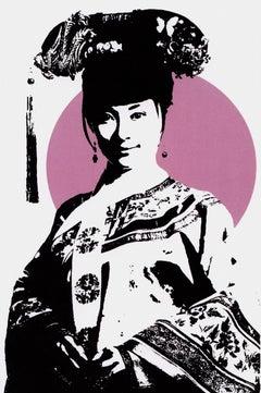 Sasaki (Pink)