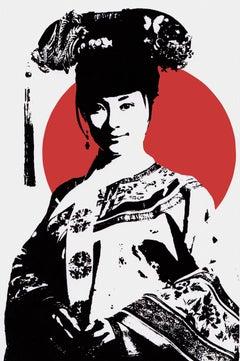 Sasaki (Red)
