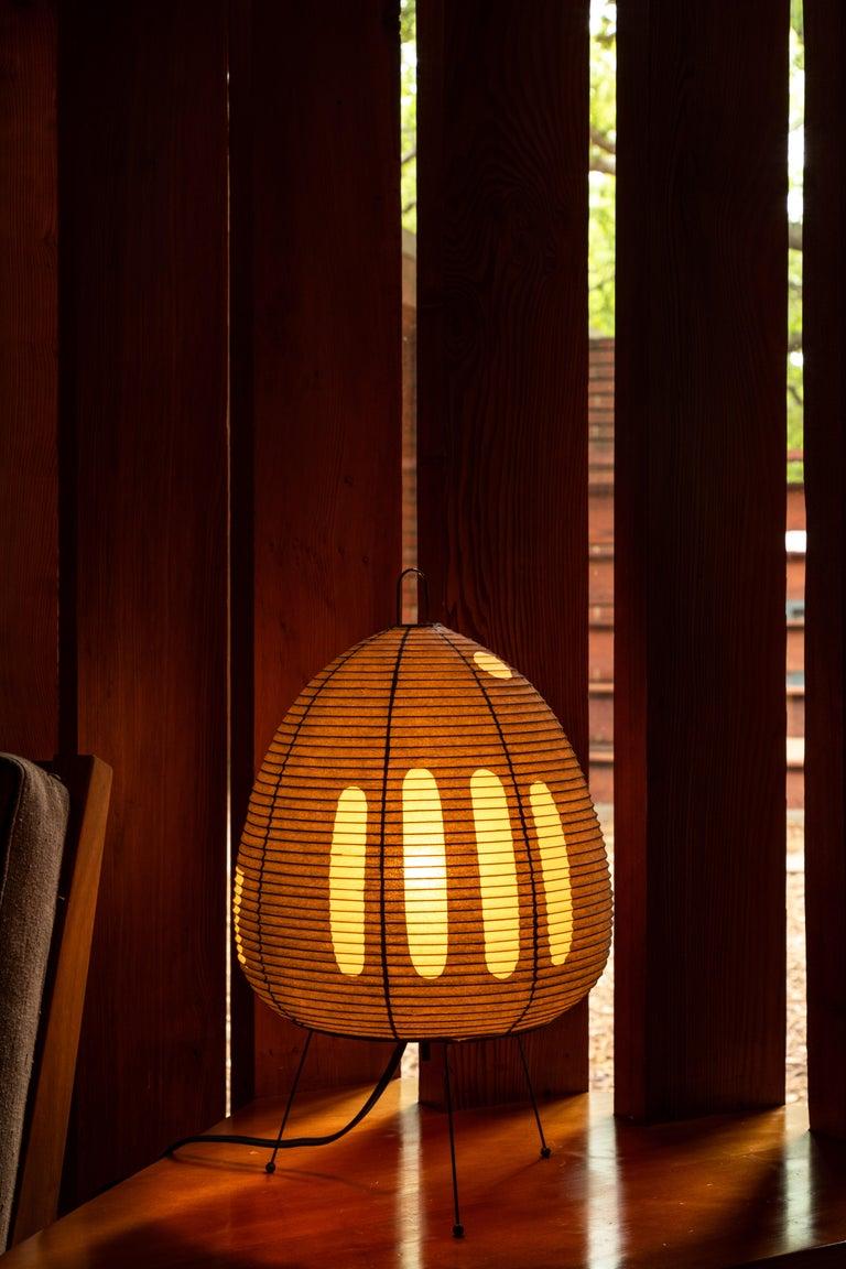 Mid-20th Century Akari Model 1AG Light Sculpture by Isamu Noguchi