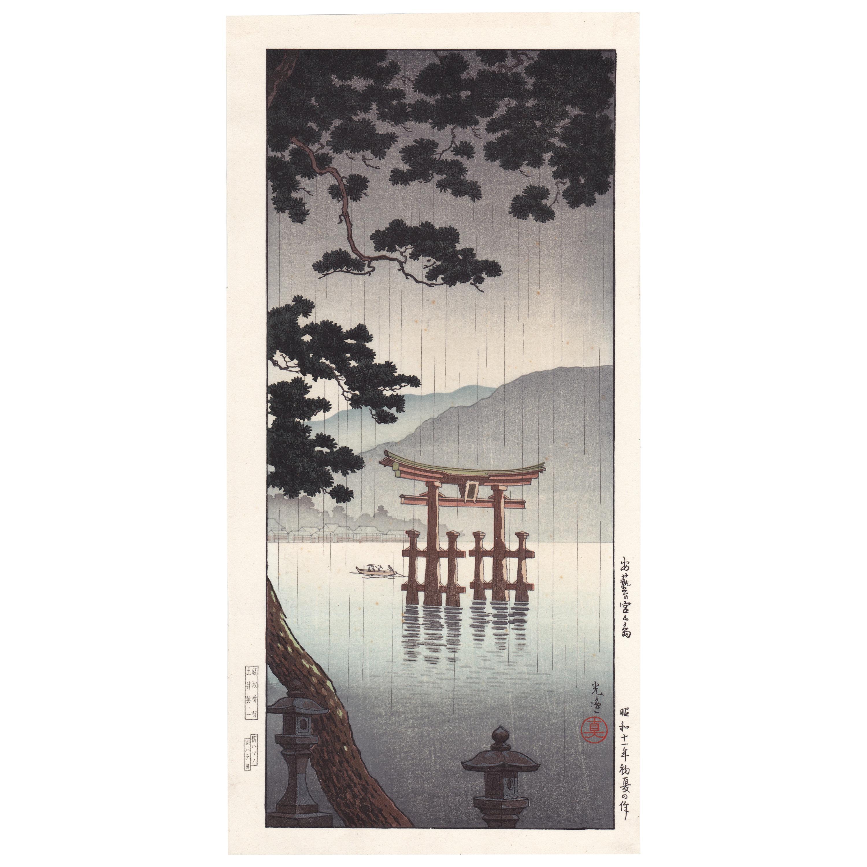 Aki Miyajima Tsuchiya Koitsu Woodblock Print