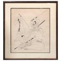 Al Hirschfeld Samurai Lithograph Pre Nina