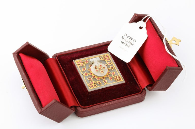 18th Century Al Thani Collection, a Mughal Indian Square White Jade Inkwell Cover, circa 1800 For Sale
