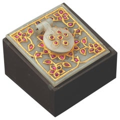 Al Thani Collection, a Mughal Indian Square White Jade Inkwell Cover, circa 1800