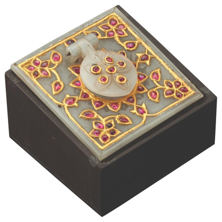 Al Thani Collection, a Mughal Indian Square White Jade Inkwell Cover, circa 1800 For Sale
