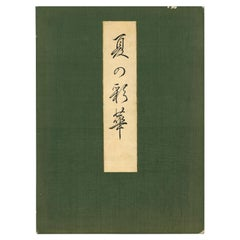 Album of 10 Lovely Japanese Woodblock Prints, 'Early 20th Century'