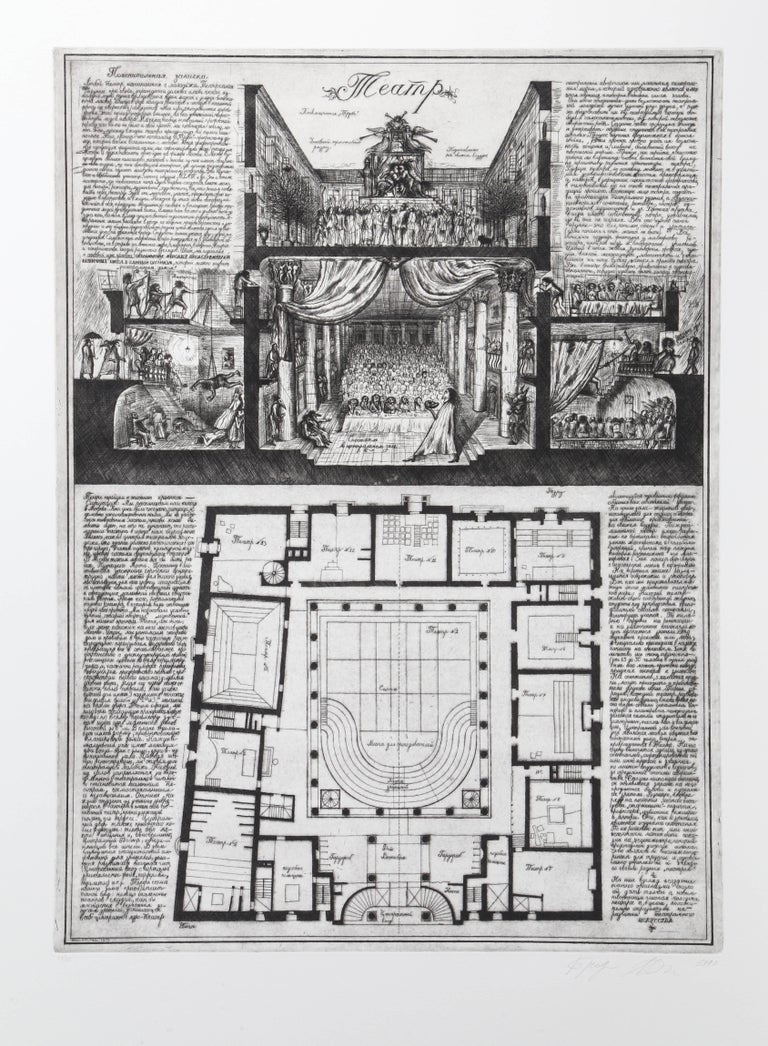 Alexander Brodsky and Ilya Utkin Interior Print - Plan from Brodsky and Utkin: Projects 1981 - 1990