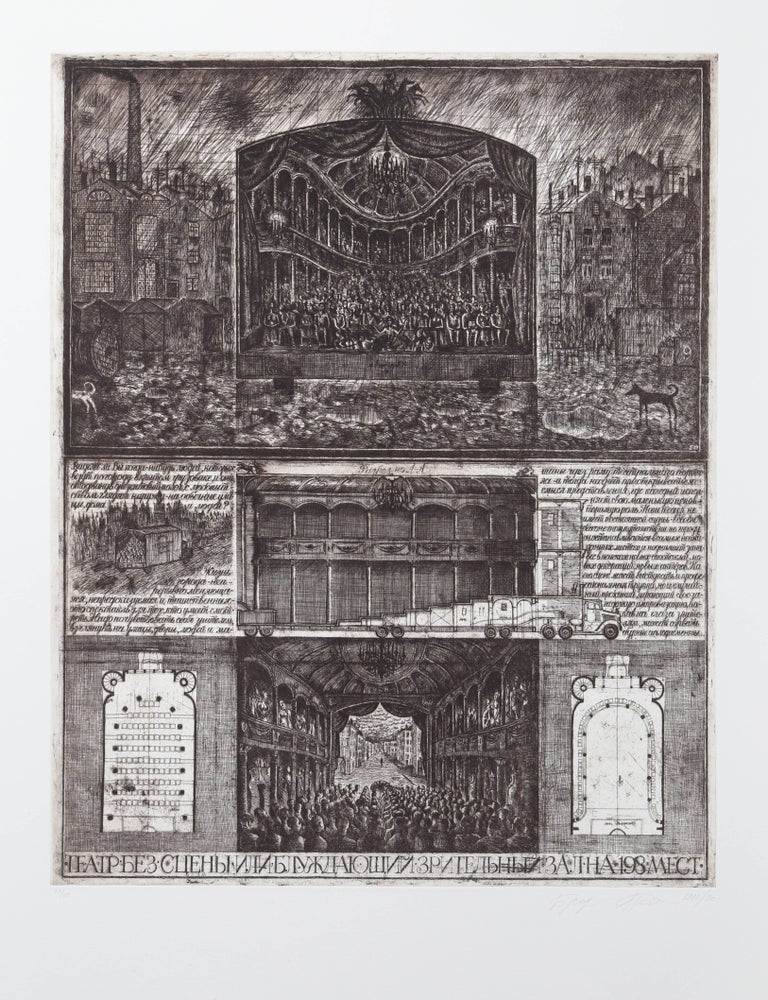 Alexander Brodsky and Ilya Utkin Interior Print - Stageless Theater from Brodsky and Utkin: Projects 1981 - 1990