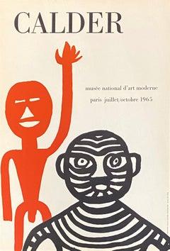 Alexander Calder 1960s exhibition poster (1960s Alexander Calder prints)