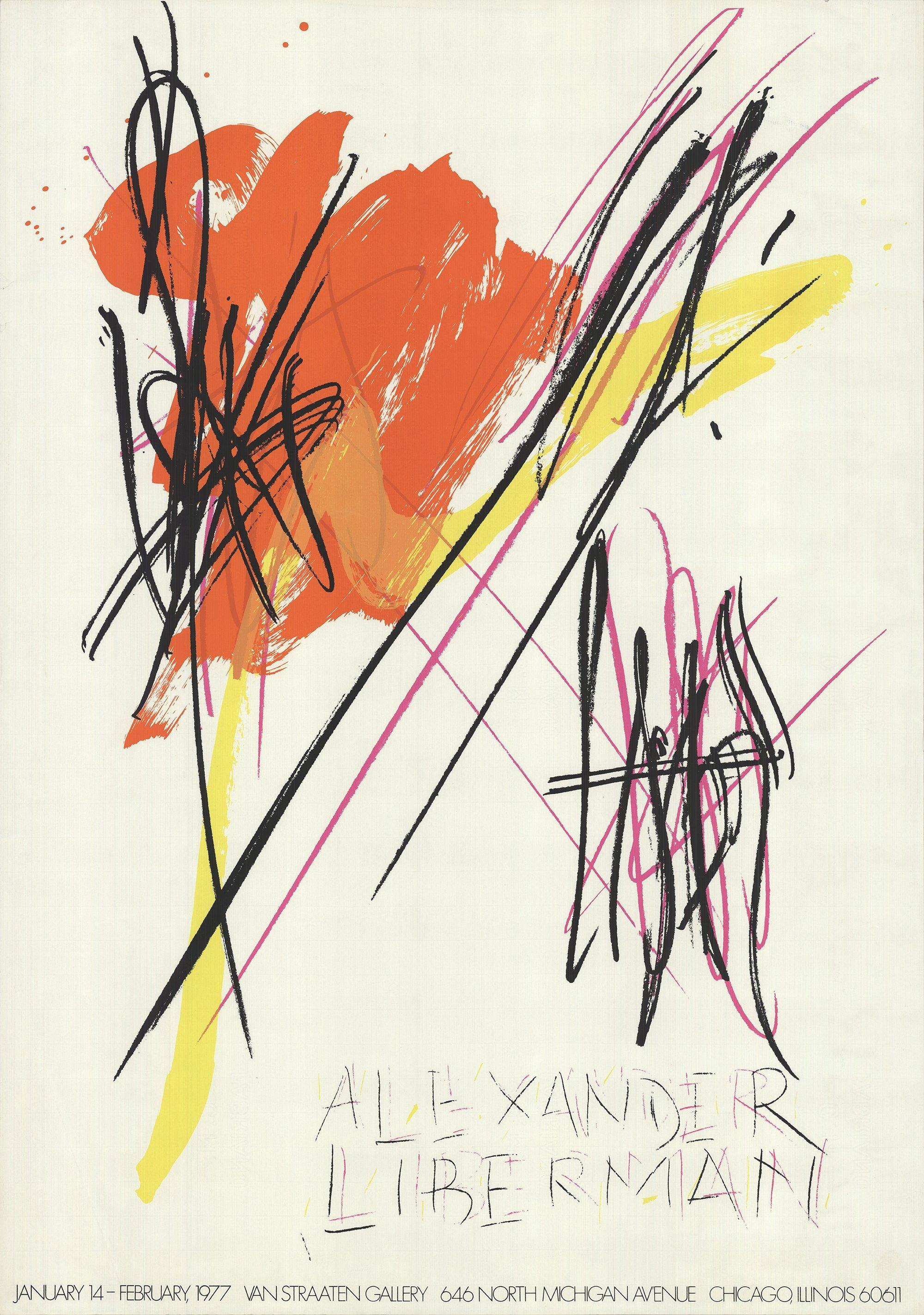 1977 After Alexander Liberman 'Untitled' Contemporary Offset Lithograph