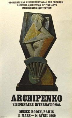 Organisée Par le International Art Program, Event Poster