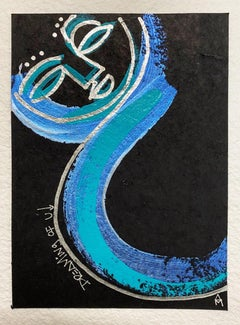 Dreaming of U, Teal acrylic paint on watercolor paper by Alice Mizrachi