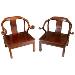 Almost Pair of Rosewood Horseshoe Chinese Chairs