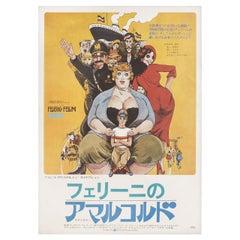 Amarcord 1974 Japanese B2 Film Poster