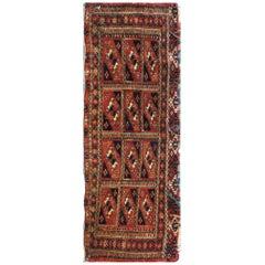 Antique Turkoman Torba Bag Face, Free Shipping