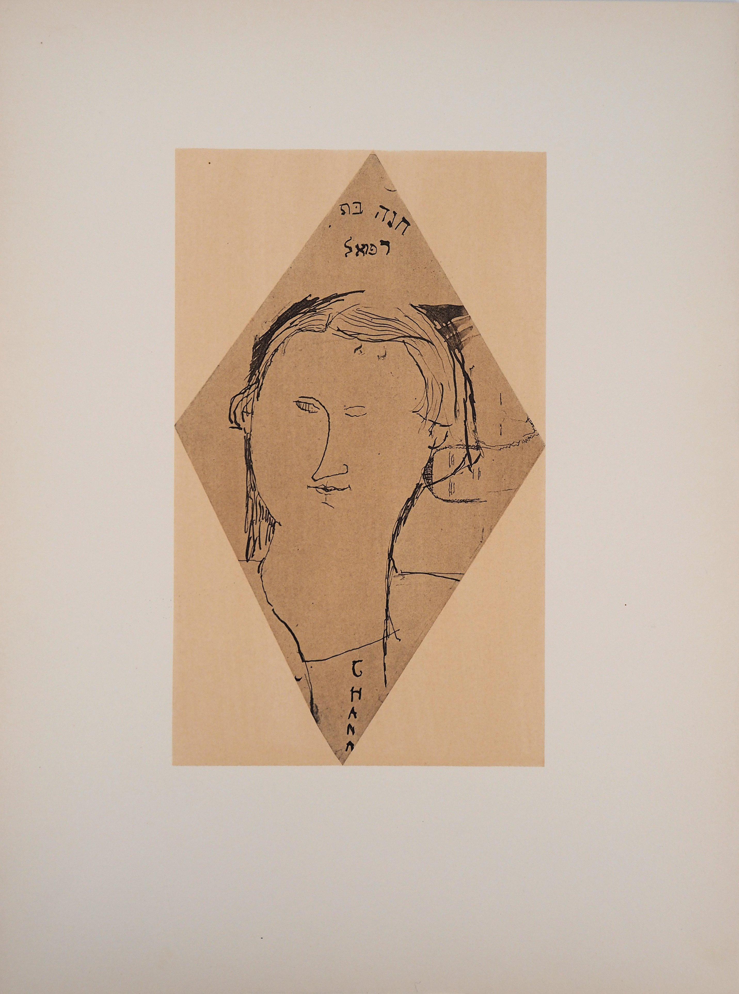 Chana Orloff - Lithograph