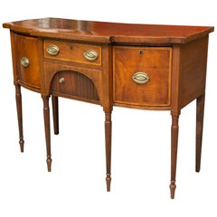 American Federal Mahogany and Inlaid Sideboard