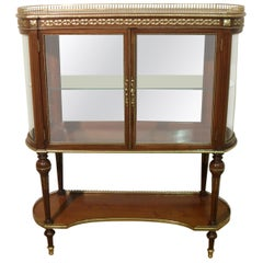 American Mahogany Bow Ended Glazed Display Cabinet
