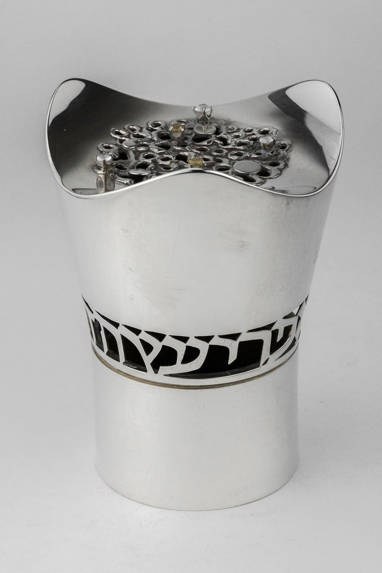 American silver Etrog container, Moshe Zabari, New York, 1970