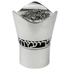 American Silver Etrog Container by Moshe Zabari, New York