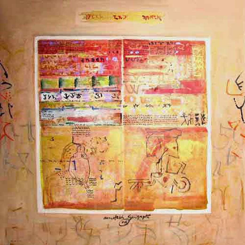 """Inscription Series II, Mixed Media on Canvas, Indian Artist""""In Stock"""""""