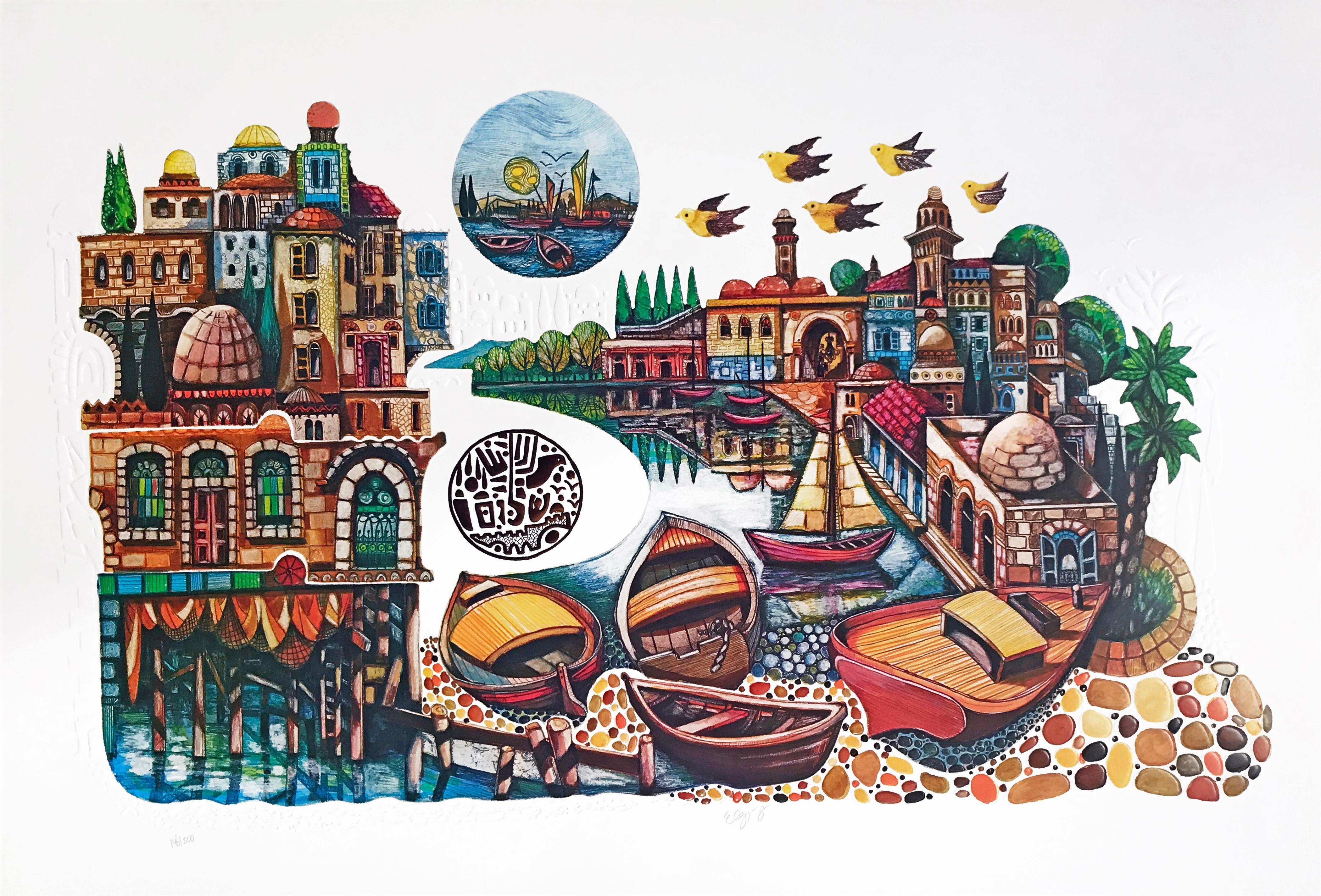 CITY OF JAFFA (JUDAICA ART)