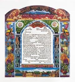 KETUBAH (JUDAICA ART)