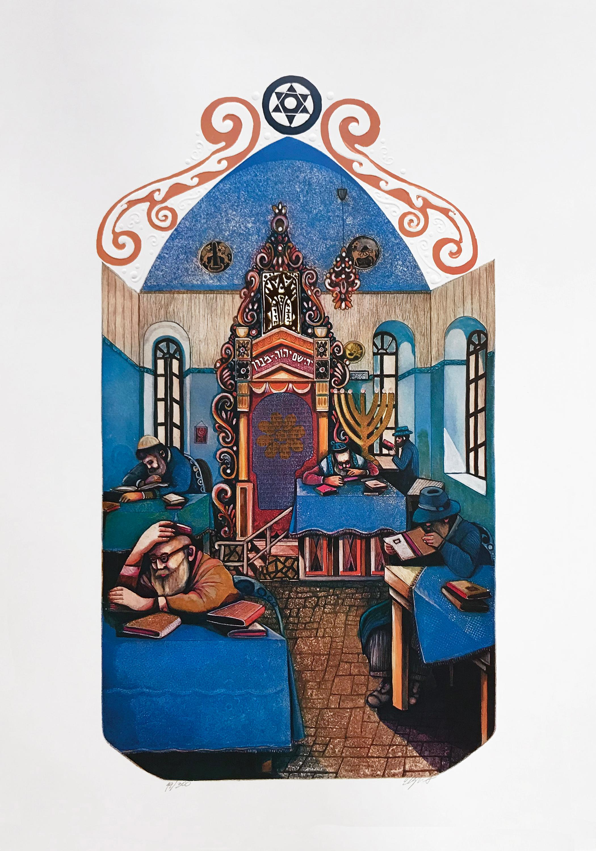 YASHIVA IN JERUSALEM (JUDAICA ART)