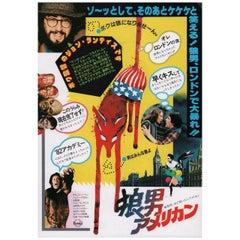 American Werewolf in London 1981 Japanese B5 Chirashi Flyer