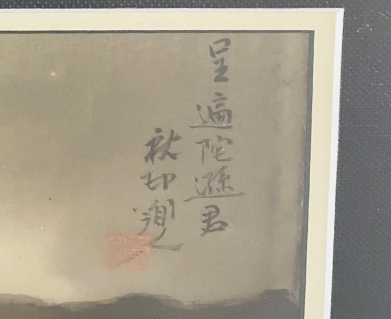Antique Sumi Ink Japanese Painting on Silk, Framed  For Sale 3