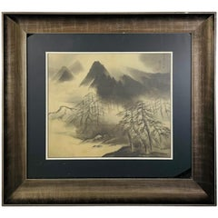 Antique Sumi Ink Japanese Painting on Silk, Framed