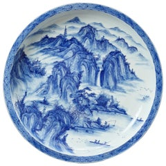 Arita Porcelain Charger with a Mountain Landscape, Japan, 20th Century