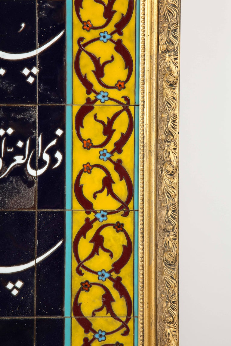 Exceptional Pair of Islamic Middle Eastern Ceramic Tiles with Quran Verses For Sale 13