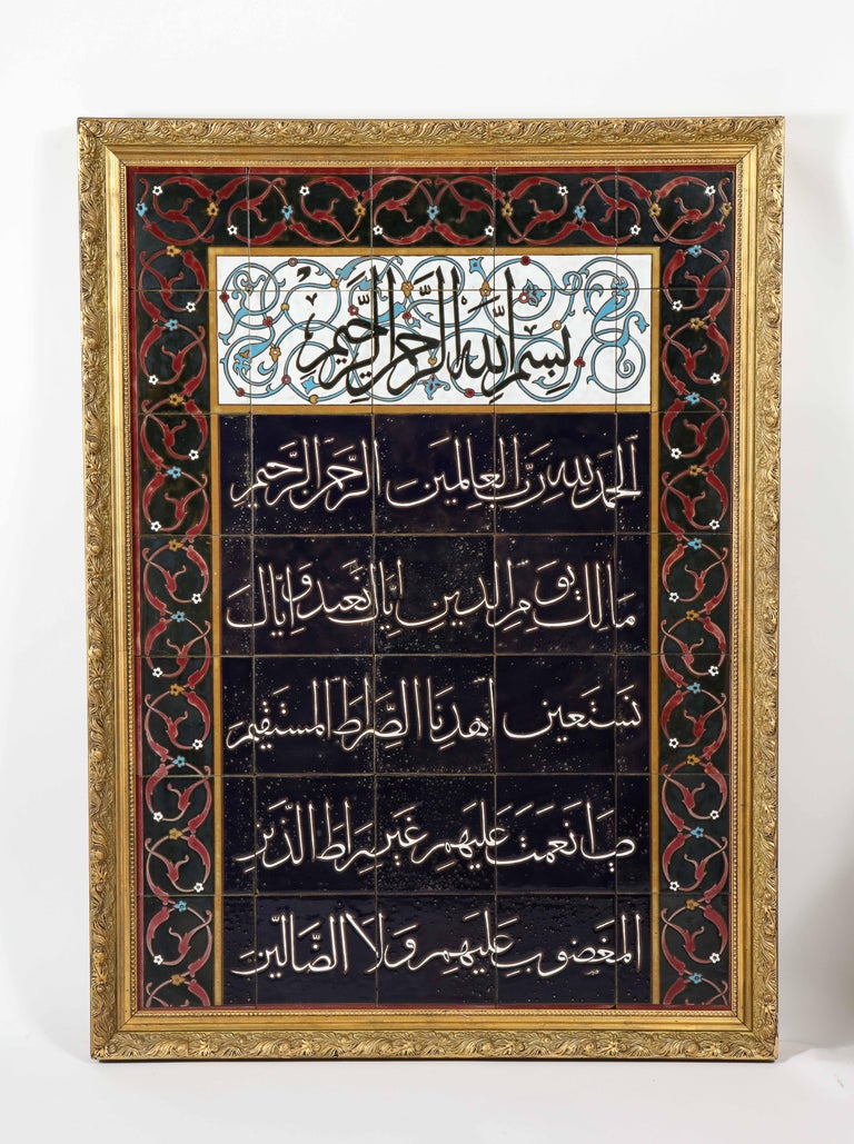 An exceptional and large air of Islamic Middle Eastern ceramic tiles with Quran Verses.  Each set with 35 ceramic tiles, measuring 6