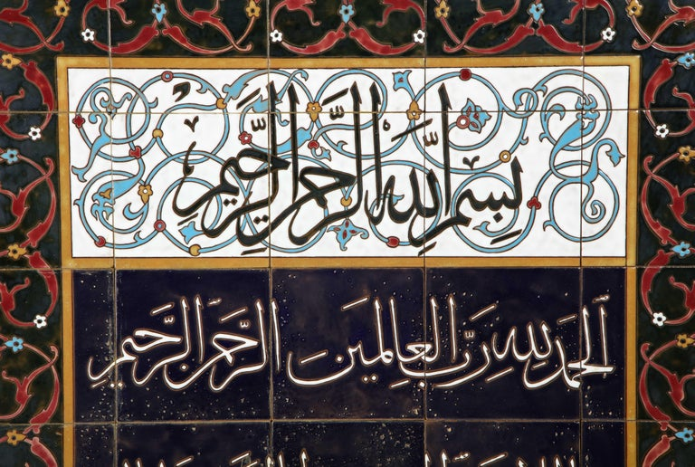20th Century Exceptional Pair of Islamic Middle Eastern Ceramic Tiles with Quran Verses For Sale